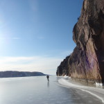 Skating along high granite rocks
